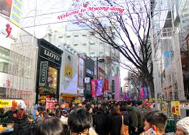 5 Trendy Shopping Areas in Seoul - Alexis Jetsets – Travel Blog ...