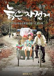 Old Bicycle (2015) - MyDramaList