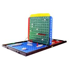 Oversized Battleship Game